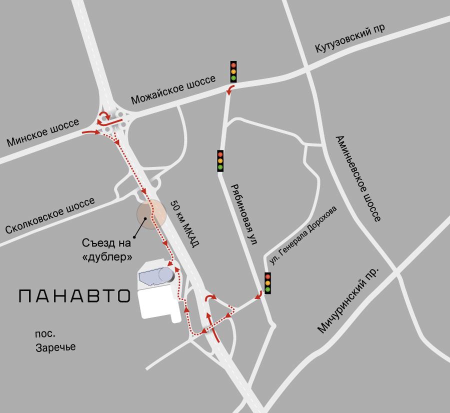 Схема проезда в Панавто