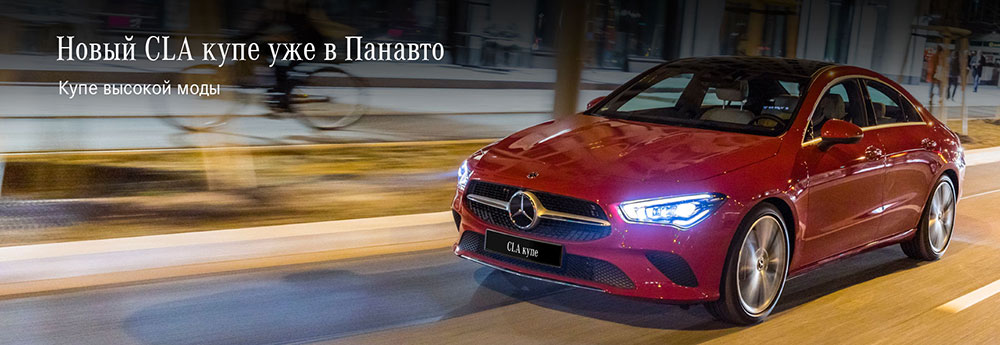1720x593_new_car_CLA_coupe.jpg